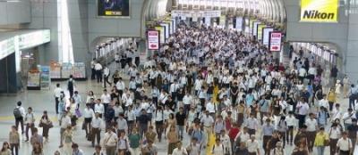 Japan: Das Land, in dem nicht nur die Sonne aufgeht